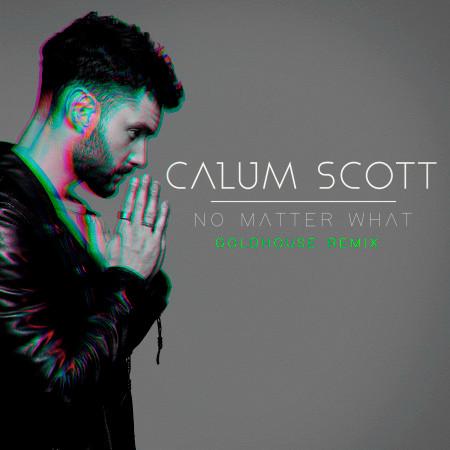 No Matter What (GOLDHOUSE Remix) 專輯封面