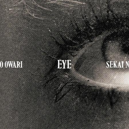 Eye 專輯封面
