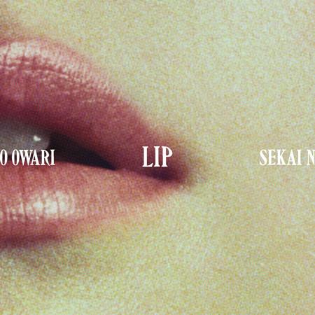 Lip 專輯封面