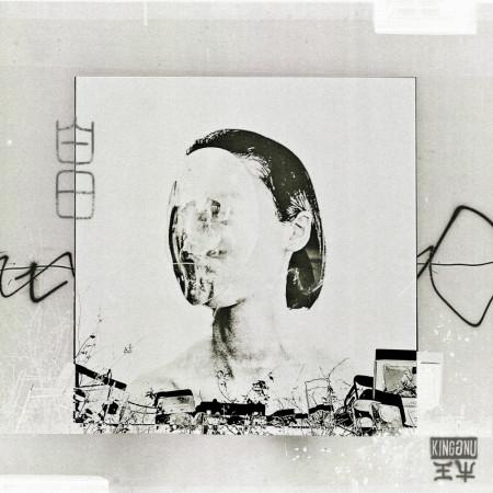 白日 專輯封面