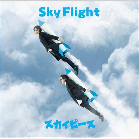 Sky Flight (Special Edition) 專輯封面