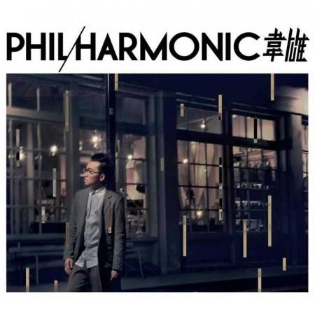 Phil.Harmonic 專輯封面
