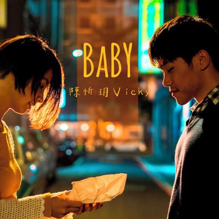 Baby 專輯封面