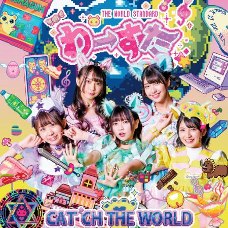 CAT'CH THE WORLD 專輯封面