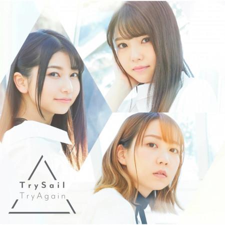 TryAgain 專輯封面