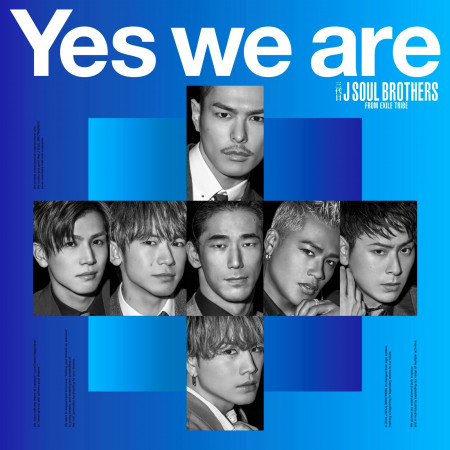 Yes we are 專輯封面