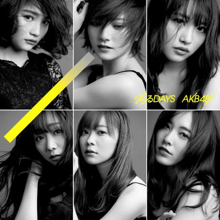 回憶上心頭 DAYS (Type B) 專輯封面