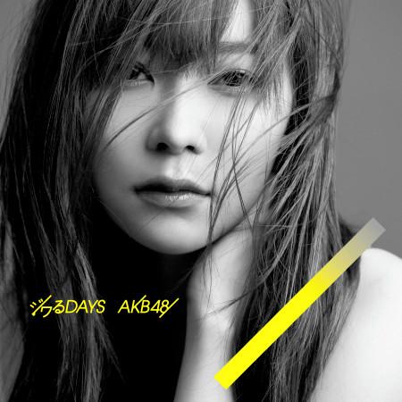 回憶上心頭 DAYS (Type A) 專輯封面