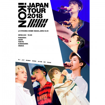 iKON JAPAN TOUR 2018 專輯封面