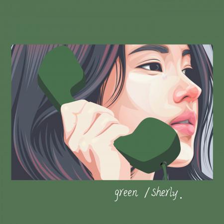 綠色 專輯封面