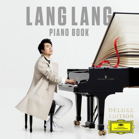 Piano Book (Deluxe Edition) 專輯封面