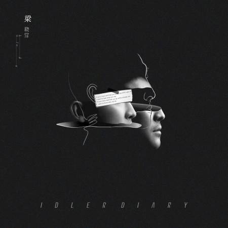 IDLER DIARY 專輯封面