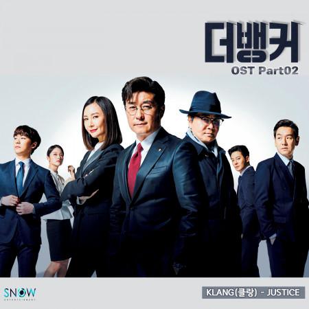The Banker (Original Television Soundtrack), Pt. 2 專輯封面