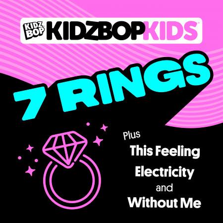 7 Rings 專輯封面