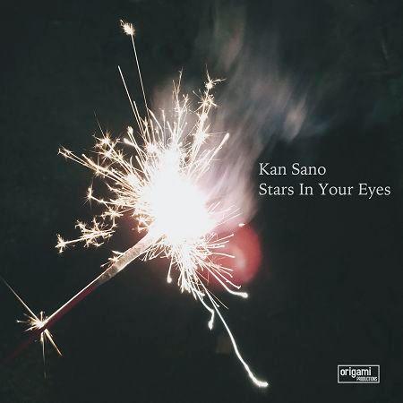 你眼底的星光 專輯封面