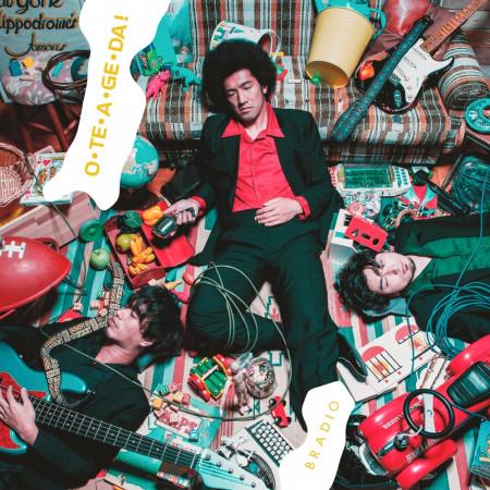 O.TE.A.GE.DA! (Special Edition) 專輯封面