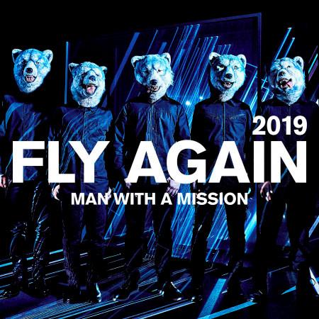 FLY AGAIN 2019 專輯封面
