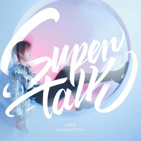 Super Talk 專輯封面