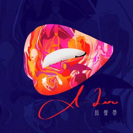 A-Lin原聲帶 專輯封面