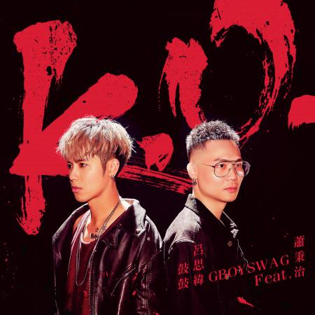 K.O. 專輯封面