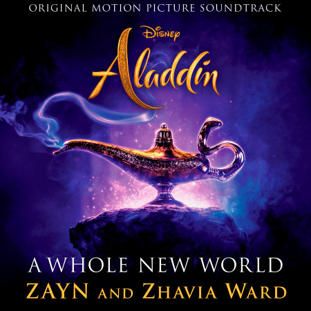 "A Whole New World (End Title) (From ""Aladdin"") 專輯封面"