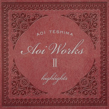 Highlights from Aoi Works Ⅱ 專輯封面