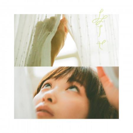 幸福 -EP- 專輯封面