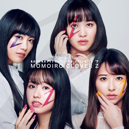 MOMOIRO CLOVER Z 專輯封面