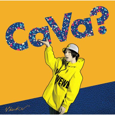 Ca Va? 專輯封面