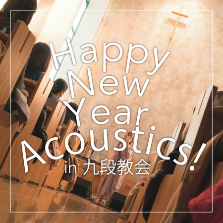 Happy New Year Acoustics! IN 九段教會 2018.01.27 專輯封面