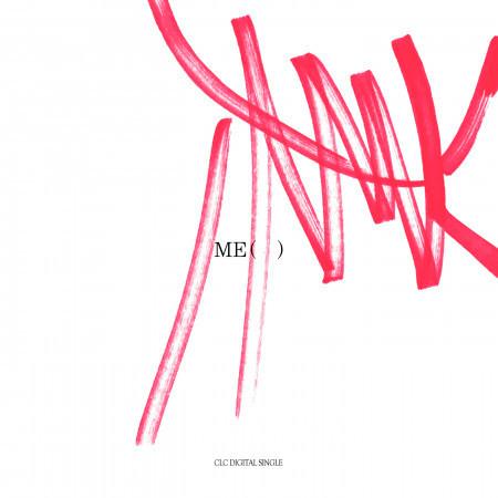 ME 專輯封面