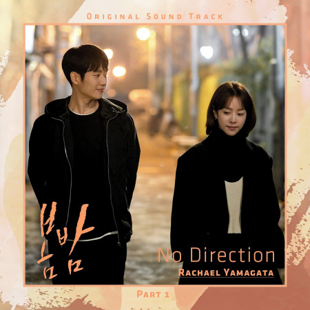 No Direction [From 'One Spring Night' (Original Television Soundtrack), Pt. 1] 專輯封面