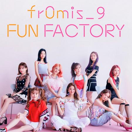 FUN FACTORY 專輯封面