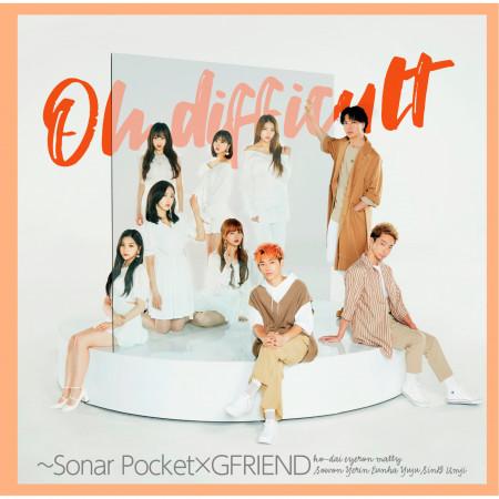 Oh difficult~Sonar Pocket×GFRIEND 專輯封面