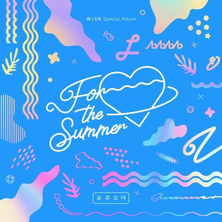 首張特別專輯 For The Summer 專輯封面