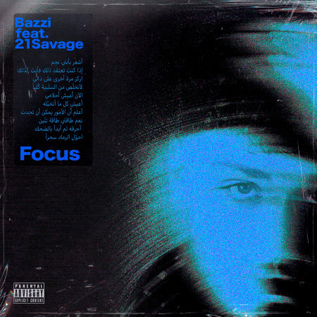 Focus (feat. 21 Savage) 專輯封面