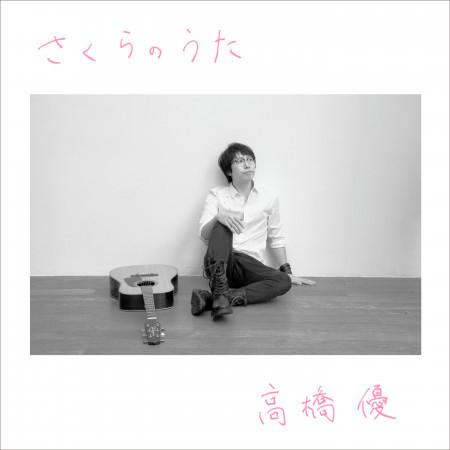 Sakura No Uta 專輯封面