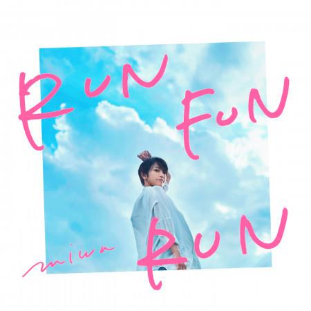 Run Fun Run 專輯封面
