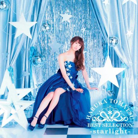 Haruka Tomatsu Best Selection Starlight 專輯封面