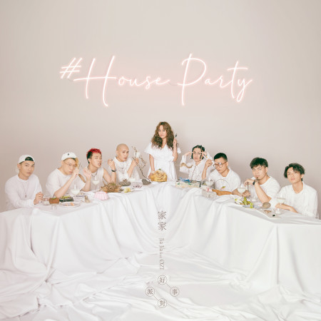 House Party feat.ØZI 專輯封面