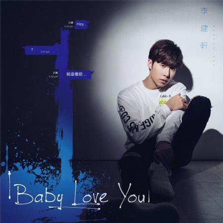 Baby Love You 專輯封面