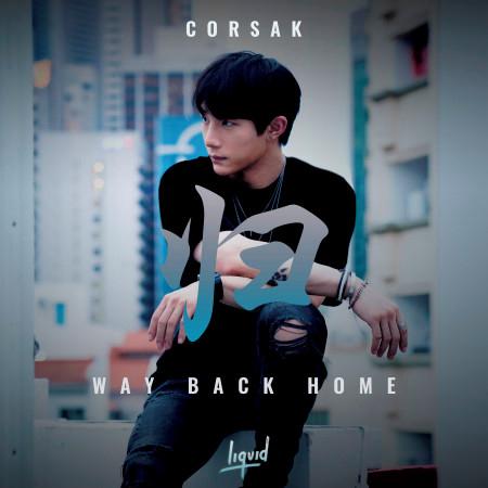 Way Back Home 專輯封面