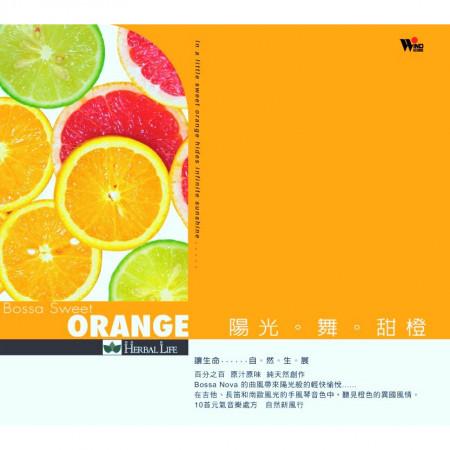 陽光舞甜橙 專輯封面