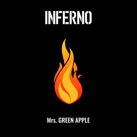 Inferno 專輯封面