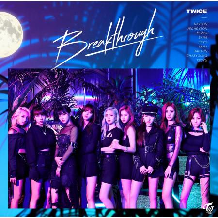 Breakthrough 專輯封面