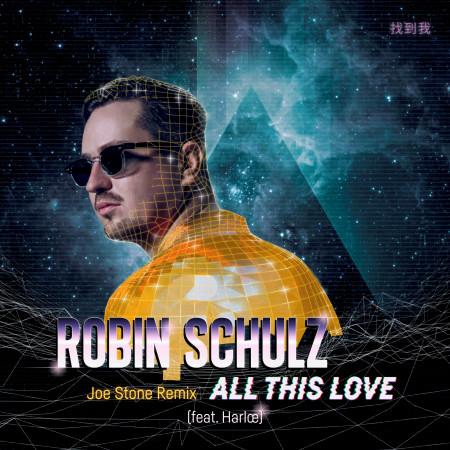 All This Love (feat. Harlœ) (Joe Stone Remix) 專輯封面