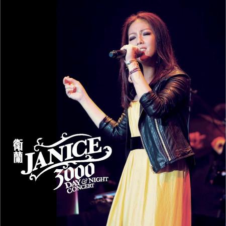 Janice 3000 Day & Night Concert 專輯封面