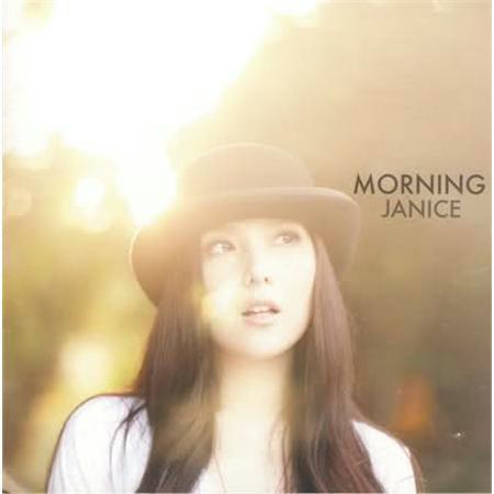 Morning 專輯封面