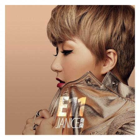 E11 專輯封面