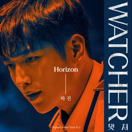 WATCHER (Original Television Soundtrack), Pt. 1 專輯封面